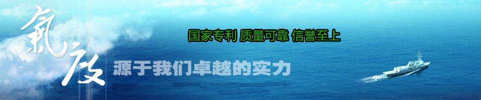 费县华源工贸公司欢迎您!