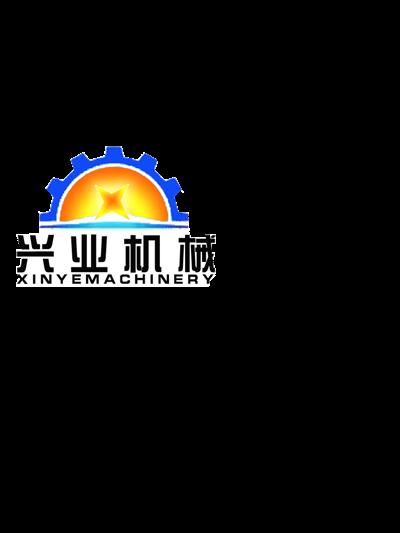 曲阜市兴业机械厂