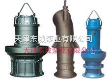 耐磨海水潜水泵