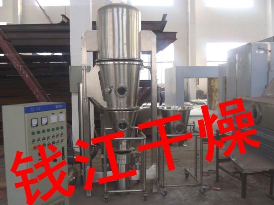 PGL-噴霧制粒干燥機