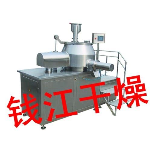 GHL系列-高速混合制粒机