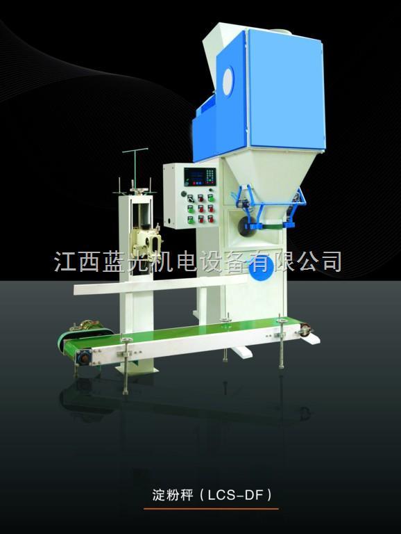 专业食品添加剂包装机DCS-50-专业食品添加剂自动定量包装机