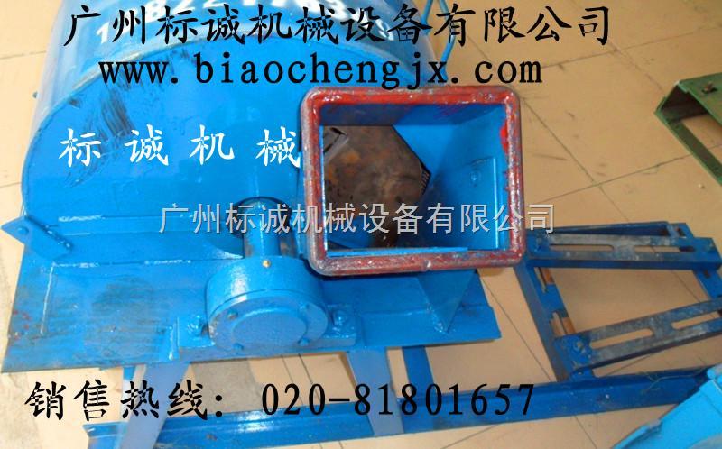 湖南原木粉碎机,大型木材粉碎机,杂木粉碎机价格