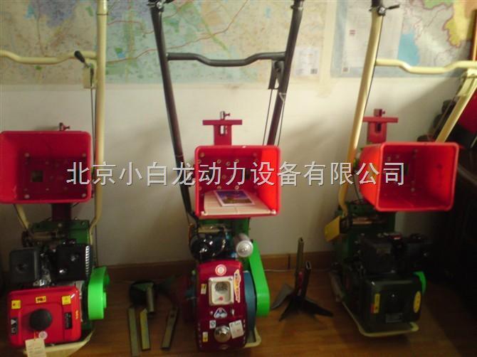 微耕机 柴油微耕机 遥控微耕机 微耕机配件