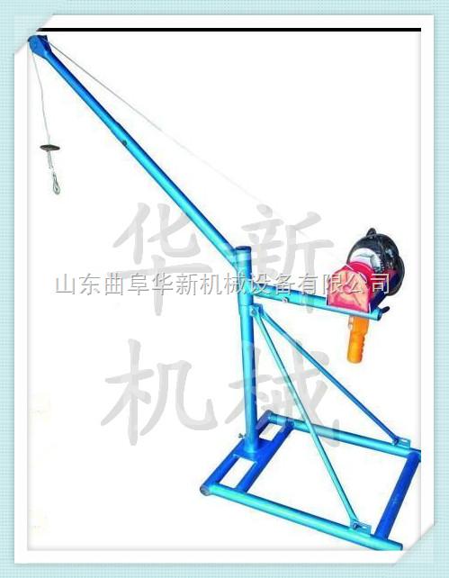 吊運機,家用小型小吊車,廠家直銷全套價格