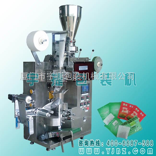 赣州袋泡茶包装机