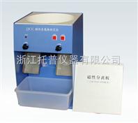 磁性金属物测定仪分离版的使用注意要点