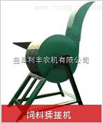 YRC-30-饲料揉搓机,饲料揉丝粉碎机