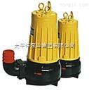 QW带切割装置潜水排污泵,太平洋泵业集团,WQ100-15QG