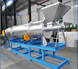 供应ecoz亿思欧KF-240RD橡胶制品节能干燥机_橡胶制品烘干生产线