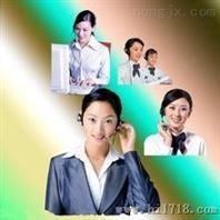 江阴海尔空调售后维修电话>>海尔客服*>>欢迎访问<<