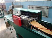 浙江奉化当地的桃子果袋机子哪里有卖的?哪里的桃子果袋机子操作简单
