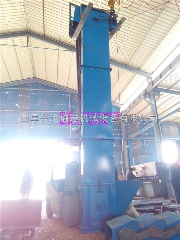 圆环链斗式加料机,自动瓦料式垂直输送机
