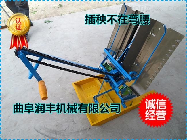 半自动水稻插秧机