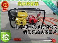 高压全自动打药喷雾器 环保节能喷雾器 远程喷雾器