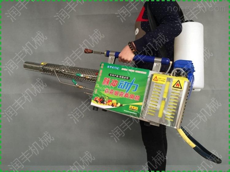 農藥噴藥機 脈沖動力噴霧機 彌霧機價格