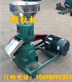 通江县大小可以调节的饲料颗粒机