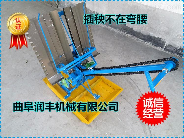 RF-CYJ-2-康定县手扶插秧机 小型水稻插秧机