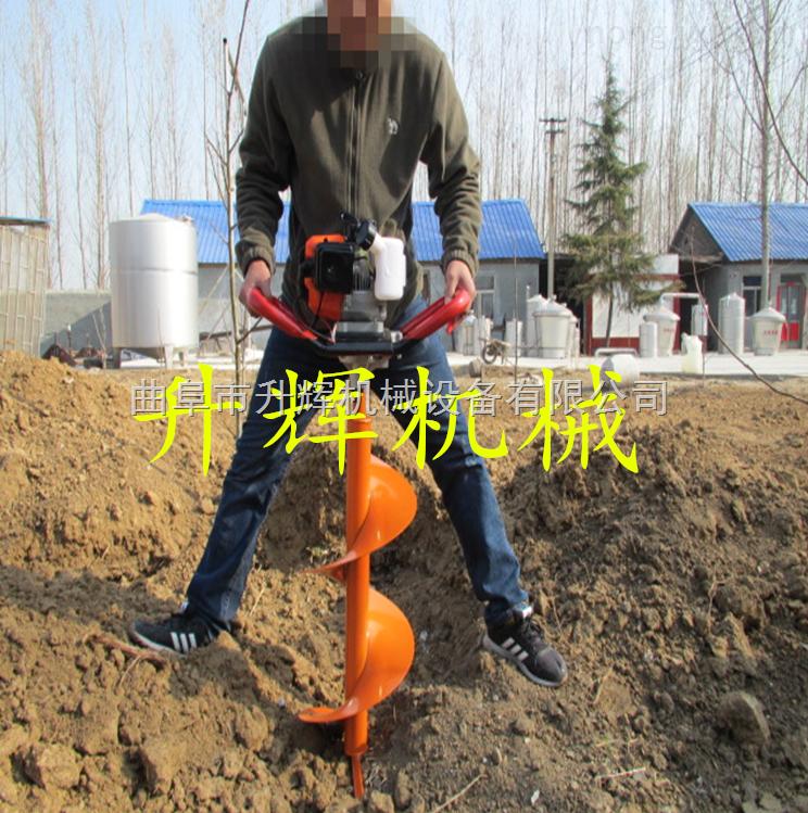 农业挖坑机