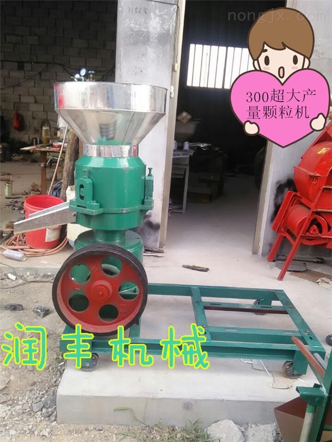 水产养殖设备颗粒机