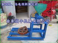 养殖饲料加工机械家用饲料膨化机
