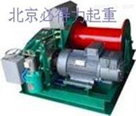 北京电动卷扬机 建筑提升专用电动绞车价格