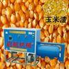 QH-ZSJ伊春碴子去皮机 大型玉米制糁机 多功能制糁磨面机厂家