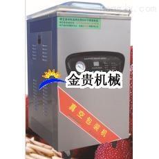 杨梅包装机质量可靠杨梅封口机