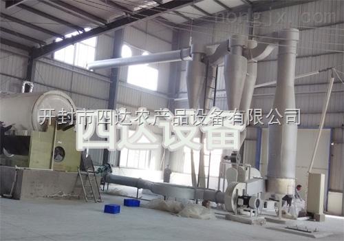 供应高效率低能耗淀粉烘干机,淀粉干燥机