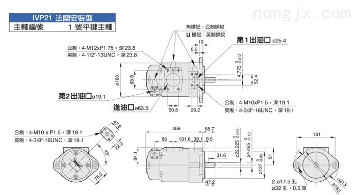 p21sa387电路图