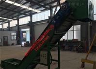 链板输送机厂家 扬州输送机提升机厂家