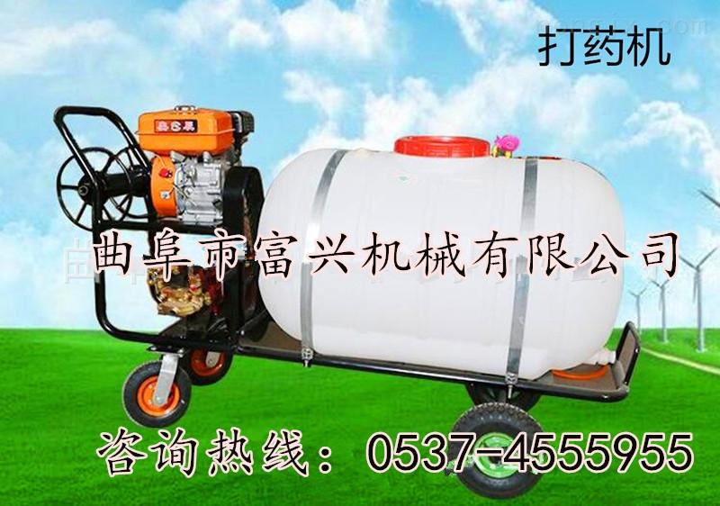 果园高压动力打药车 汽油高压喷雾机 供应拉管式打药机