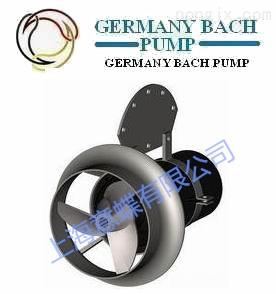 进口潜水搅拌机-德国Bach(中国)销售