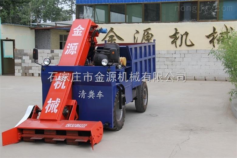 石家庄市金源机械厂家直销JY-QFC-2自动清粪机(车)