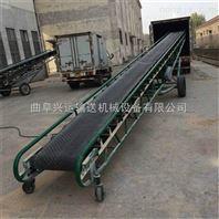 槽式皮带运输机 玉米装车圆管输送机