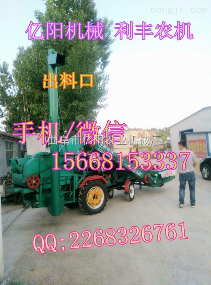 yy-830-2-自动上料玉米脱粒机,2016新款玉米脱粒机