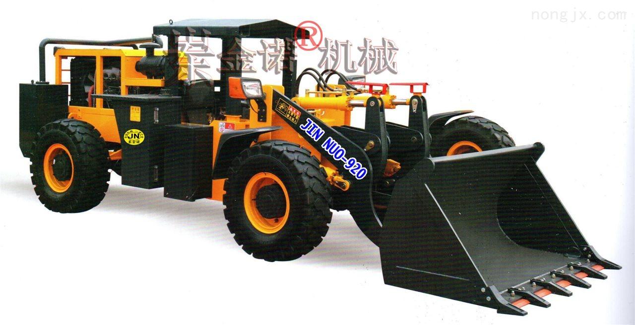 小型农用装载机_小型农用装载机价格_小型农用装载机厂家