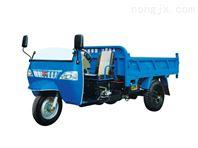 唯信标准农业设备三轮车