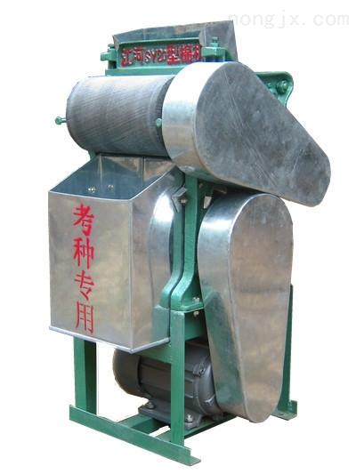 SY-20A型棉花试轧机