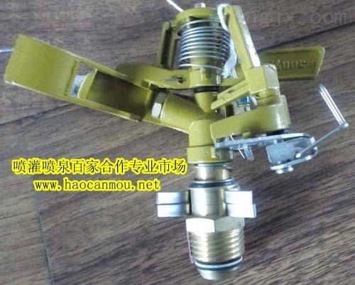 2983型可控角金属喷头-2983型可控角金属喷头