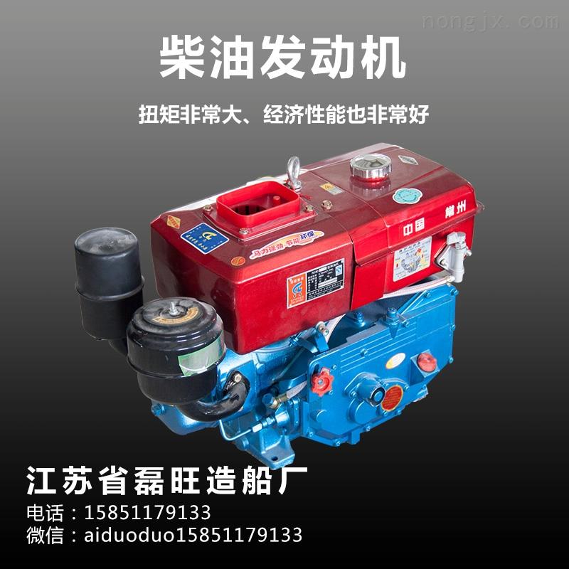 kd2v80柴油机接线图
