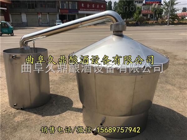 厂家直销小型家用全自动酿酒机 江苏多功能家用酿酒设备