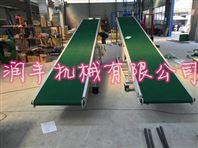 刮板皮带输送机价格 优质皮带输送机规格 输送带