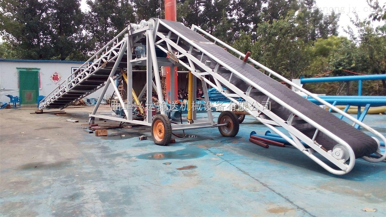 港口码头装货卸移动皮带机,包料装车运输机
