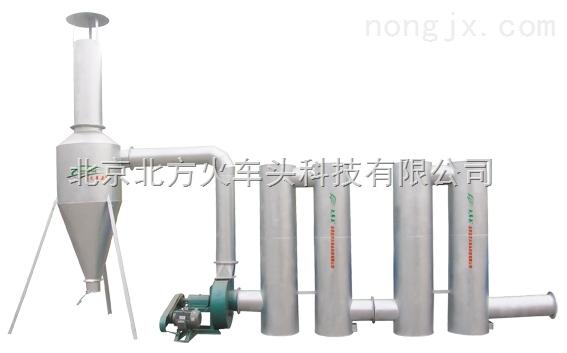 北京火车头 木炭烘干机