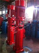 XBD_LG立式多级便拆消防泵