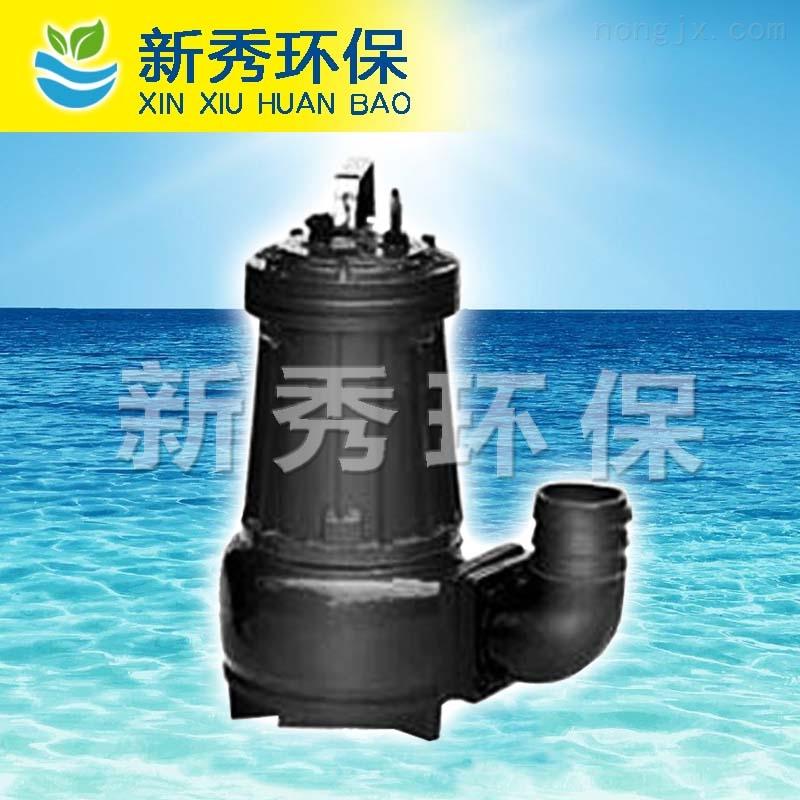 WQ潜水排污泵型号