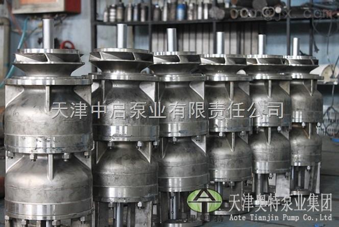 316L不锈钢潜水泵耐腐蚀程度怎么样