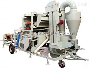 大型小麦玉米复式精选机 粮食加工机械