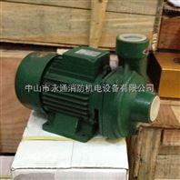 BL-550长江牌家用增压泵,自来水增压泵